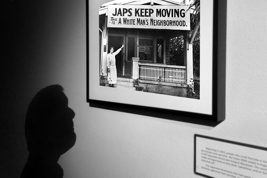 Self Shadow, Manzanar