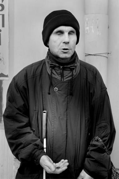 Ukrainians, With Eyes Shut No 49